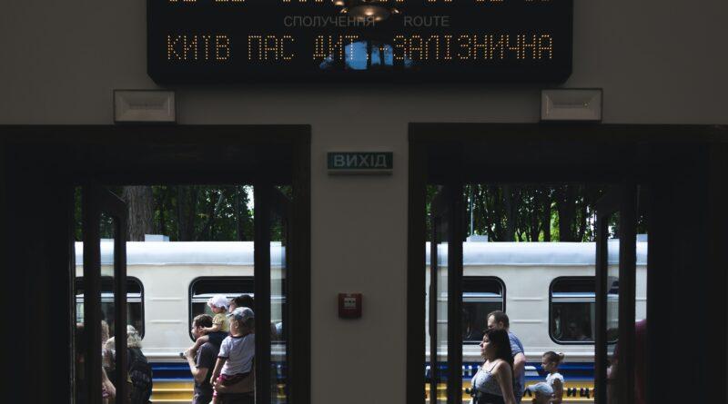путешествие поездом